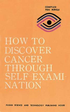 How to Discover Cancer Through Self Examination (How to Discover Cancer Through Self Examination)