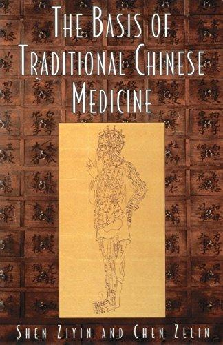 Basis of Traditional Chinese Medicine (Basis of Traditional Chinese Medicine)