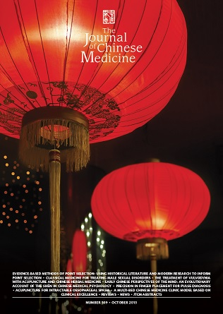 Journal of Chinese Medicine - Annual Subscription  (Journal of Chinese Medicine - Annual Subscription (3 Issues))