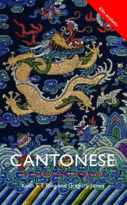 Colloquial Cantonese (Textbook) (Cover Image)