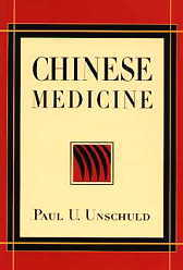 Chinese Medicine (View larger image)