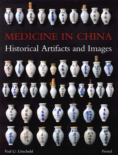 Medicine in China: Historical Artifacts & Images (View larger image)