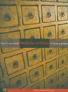 Medicine in China: (View larger image)