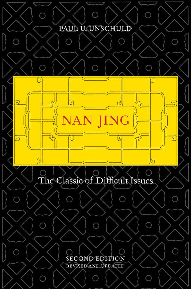 Nan Jing: (Nan-Jing:)