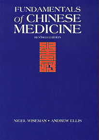 Fundamentals of Chinese Medicine (View larger image)