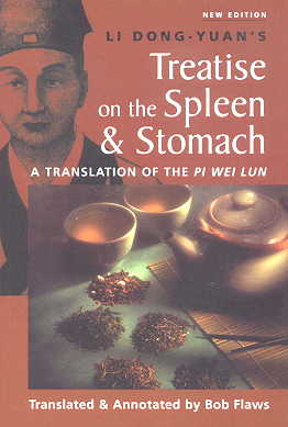 Li Dong-Yuan's Treatise on the Spleen & Stomach: A (View larger image)
