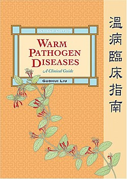Warm Pathogen Diseases: A Clinical Guide (Revised  (View larger image)