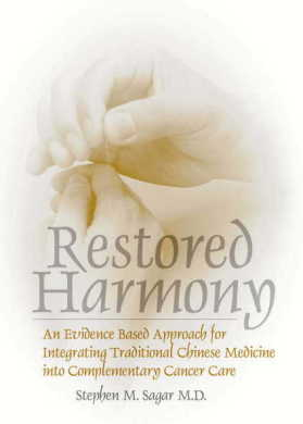 Restored Harmony: An Evidence Based Approach for I (View larger image)