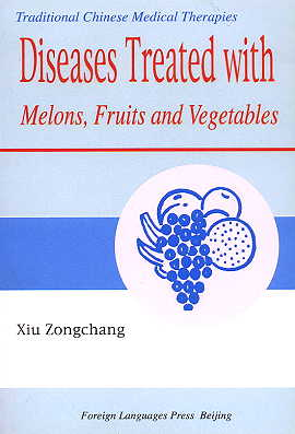 Diseases Treated with Melons