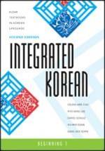Integrated Korean: Beginning Level 1 Textbook (View larger image)