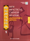 *New Practical Chinese Reader 1: Instructor''s Manu (View larger image)