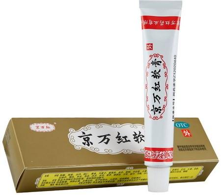 Jing Wan Hong Ruan Gao (Ointment for External Appl (Jing Wan Hong Ruan Gao (Ointment for External Application) - Burn Cream - Tube)