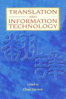 Translation & Information Technology (View larger image)