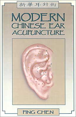 Modern Chinese Ear Acupuncture (View larger image)