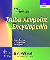 Tsubo-Acupoint Encyclopedia (View larger image)