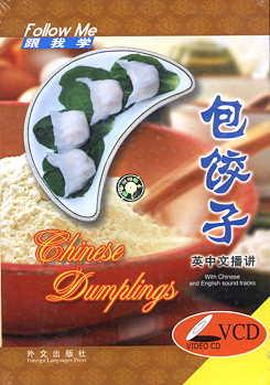 Chinese Dumplings (View larger image)