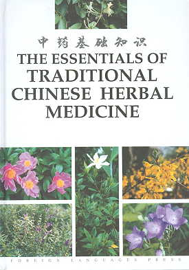 The Essentials of Traditional Chinese Herbal Medic (View larger image)