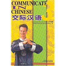 Communicate in Chinese