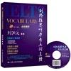 剑桥雅思听力考点词真经(附赠光盘一张) (The New Prepare for IELTS (CDs))