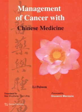 Management of Cancer With Chinese Medicine (View larger image)