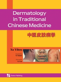 Dermatology in Traditional Chinese Medicine (Dermatology in Traditional Chinese Medicine)