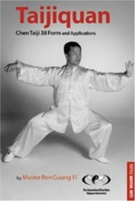 Taijiquan: Chen Taiji 38 Form & Applications (View larger image)