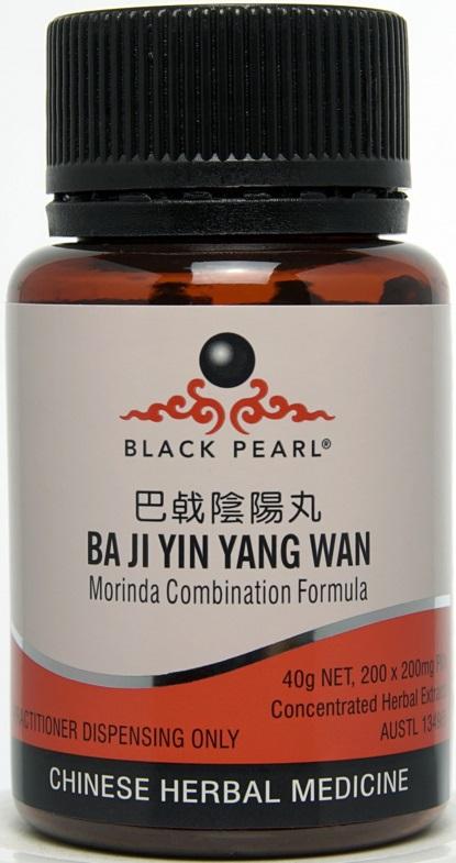 Ba Ji Yin Yang Wan: Morinda Formula [BP002] (Ba Ji Yin Yang Wan: Morinda Formula [BP002])