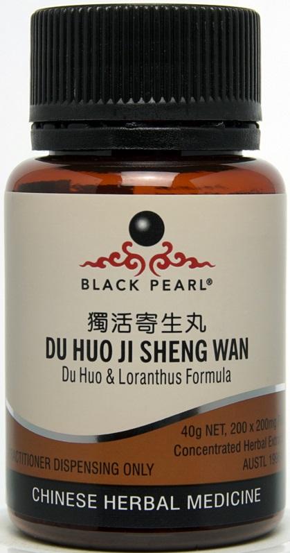 Du Huo Ji Sheng Wan: Du Huo & Loranthus Formula [B (Du Huo Ji Sheng Wan: Du Huo & Loranthus Formula [BP009])