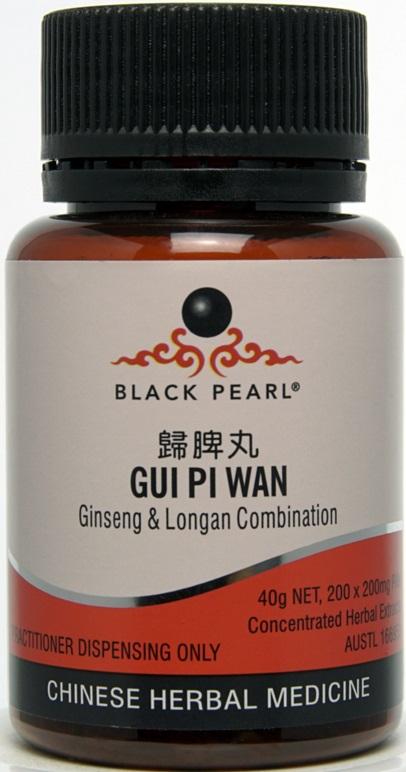 Gui Pi Wan: Ginseng & Longan Combination [BP012] (Gui Pi Wan: Ginseng & Longan Combination [BP012])