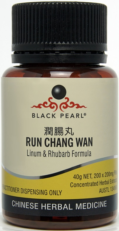 Run Chang Wan: Linum & Rhubarb Formula [BP019] (Run Chang Wan: Linum & Rhubarb Formula [BP019])