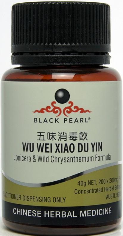Wu Wei Xiao Du Yin: Lonicera & Wild Chrysanthemum  (Wu Wei Xiao Du Yin: Lonicera & Wild Chrysanthemum Formula [BP027])