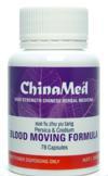Blood Moving #1 Formula - Xue Fu Zhu Yu Tang: Pers (Blood Moving #1 Formula - Xue Fu Zhu Yu Tang: Persica & Cnidium [CM131])