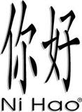Ni Hao Logo
