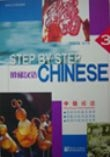 *Step By Step Chinese 3: Reading - Intermediate (View larger image)