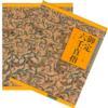 Yuding Liuren Zhizhi (2 Vols) (Chinese edition) (View larger image)