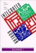 Integrated Korean: Intermediate Level 1 Workbook (View larger image)