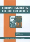 Korean Language in Culture & Society (View larger image)