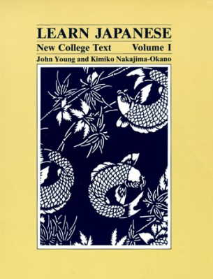 Learn Japanese: New College Text - Volume 1 (View larger image)