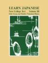 Learn Japanese: New College Text - Volume 3 (View larger image)