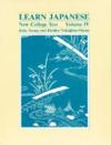 Learn Japanese: New College Text - Volume 4 (View larger image)