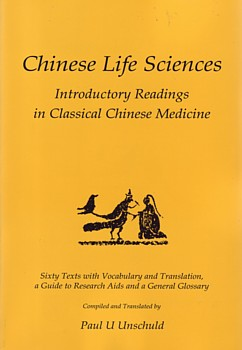 Chinese Life Sciences: Introductory Readings in Cl (View larger image)