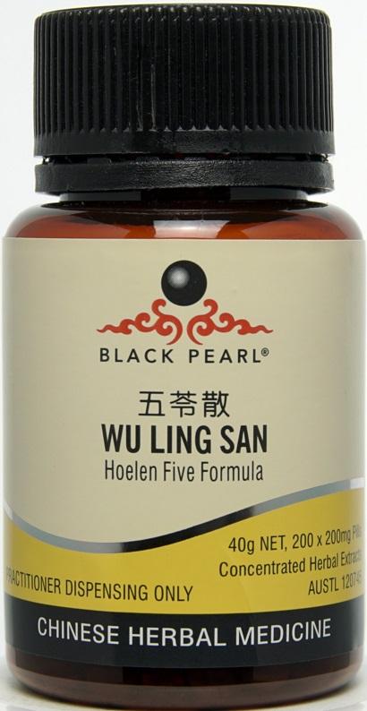 Wu Ling San: Hoelen Five Formula [BP063] (Wu Ling San: Hoelen Five Formula [BP063])