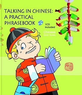 Talking In Chinese: A Practical Phrasebook (with a (View larger image)