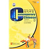 Contemporary Chinese 2: CD-ROM x 2 (Contemporary Chinese 2: CD-ROM x 2)