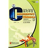 Contemporary Chinese 3: CD-ROM x 2 (Contemporary Chinese 3: CD-ROM x 2)
