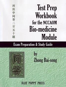 Test Prep Workbook for the NCCAOM Bio-medicine Mod (View larger image)