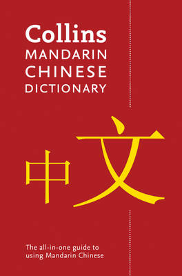 Collins Mandarin Chinese Dictionary (Cover Image)