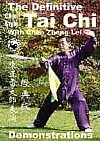 The Definitive Chen Style Tai Chi Demonstrations ( (View larger image)