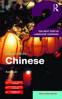 Colloquial Chinese 2 (Free Audio online) (Cover Image)