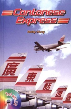 Cantonese Express (Book & CD Pack) (View larger image)